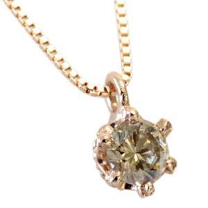 ネックレス 一粒 ダイヤモンド シャンパンブラウンダイヤ クラウン K18 0.15ct