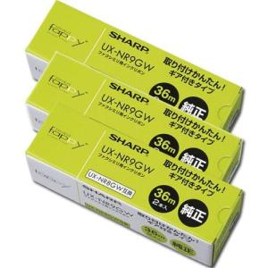 シャープ UX-NR9GW 普通紙FAX用カートリッジ一体型インクリボン 36m巻 2本入 3個セット eccurrent