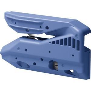 エプソン SCSPB3 ペーパーカッター替え刃|eccurrent