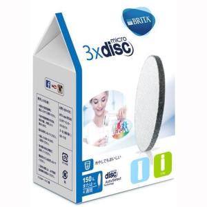 ブリタ BJMD3 マイクロディスクフィルターカ...の商品画像