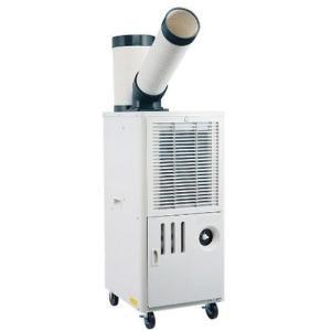 ナカトミ SAC-1000 排熱ダクト付スポットクーラー