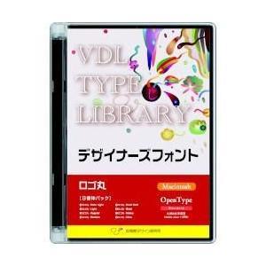 視覚デザイン研究所 VDL TYPE LIBRARY デザイナーズフォント OpenType ロゴ丸...