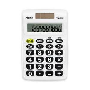 Asmix C1009W(ホワイト) ビジネス電卓 ポケット 10桁 eccurrent