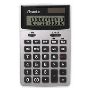 Asmix C1235S(シルバー) 男電卓 12桁|eccurrent