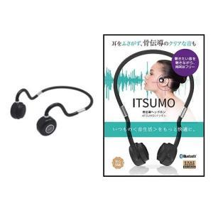 SMV JAPAN SMV-60430 ブラック  骨伝導ヘッドホン ITSUMO
