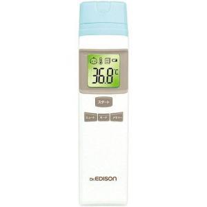 エジソン KJH1003 エジソンの体温計Pro