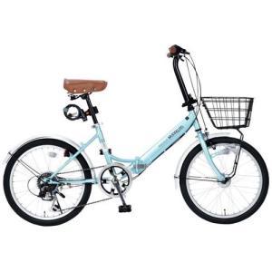 マイパラス 20インチ 折畳自転車20・6SP・オートライト M-204-MT(クールミント) eccurrent