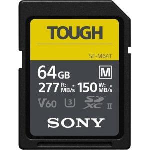ソニー SF-M64T タフ仕様 SDXC UHS-II メモリーカード 64GB