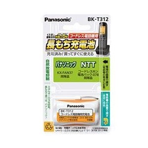 パナソニック BK-T312 充電式ニッケル水素電池 コードレス電話機用|eccurrent