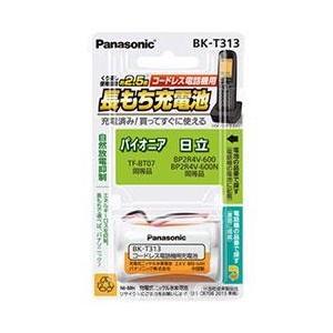パナソニック BK-T313 充電式ニッケル水素電池 コードレス電話機用|eccurrent