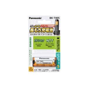 パナソニック BK-T405 充電式ニッケル水素電池 コードレス電話機用|eccurrent