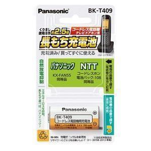 パナソニック BK-T409 充電式ニッケル水素電池 コードレス電話機用|eccurrent