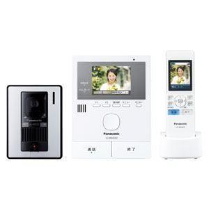 パナソニック VL-SWD302KL どこでもドアホン ワイヤレス子機付テレビドアホン|eccurrent