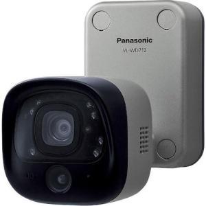 パナソニック VL-WD712K ドアホン連携ワイヤレスカメラ|eccurrent