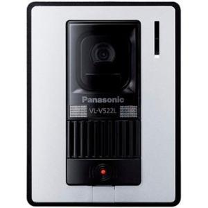 パナソニック VL-V522L-WS カラーカメラ玄関子機|eccurrent