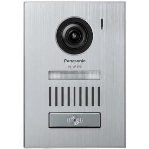 パナソニック VL-VH556L-S カラーカメラ玄関子機|eccurrent