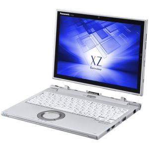 軽さにこだわる! モバイルに強い実力派軽量ノートパソコン