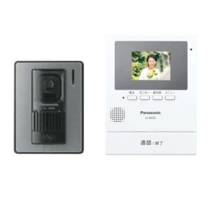 パナソニック VL-SZ25K テレビドアホン カメラ玄関子機1台+モニター親機1台|eccurrent