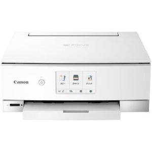 CANON PIXUS(ピクサス) TS8230 WH(ホワイト) インクジェット複合機 A4対応|eccurrent