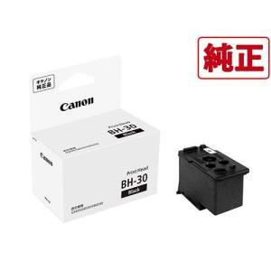 CANON BH-30 純正 プリントヘッド eccurrent