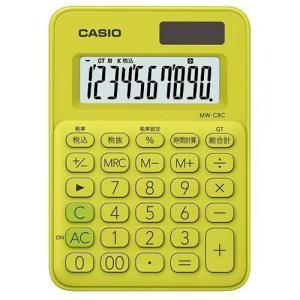 CASIO MW-C8C-YG(ライムグリーン) カラフル電卓 10桁|eccurrent