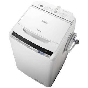日立 BW-V80B W(ホワイト) ビートウォッシュ 全自動洗濯機 上開き 洗濯8kg