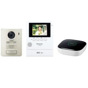 パナソニック VL-SGZ30K ワイヤレステレビドアホンキット ホームユニット付き|eccurrent