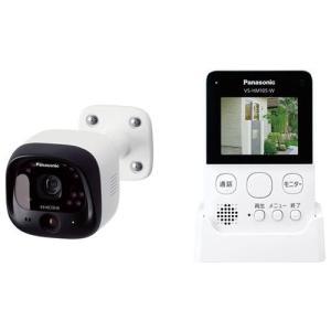 パナソニック VS-HC105-W モニター付き屋外カメラ|eccurrent