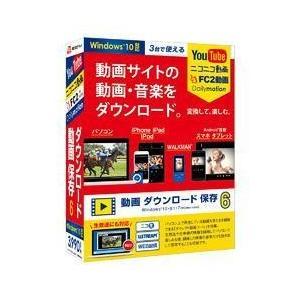デネット 動画 ダウンロード 保存6 DE-386