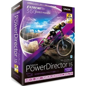 CyberLink PowerDirector 15 Ultimate Suite 通常版 Win