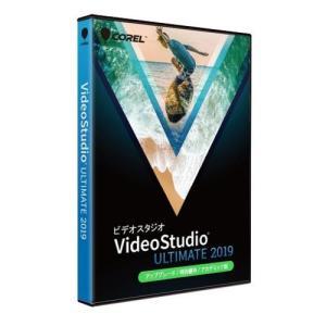■「VideoStudio Pro」の全機能にエキサイティングな追加機能を搭載したビデオ&ム...