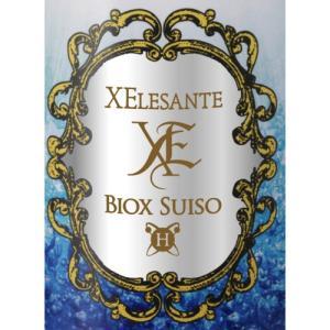 エックスワン XELESANTE バイオックス水素(60粒入)|eccurrent|02