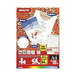 コクヨ KPC-W1310 和紙 厚口 A4 10枚の関連商品8