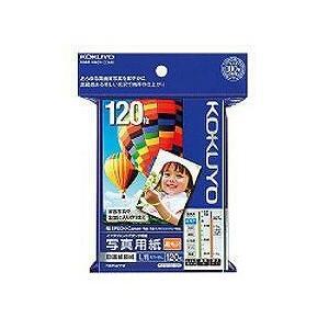コクヨ KJ-D12L-120 L 120枚