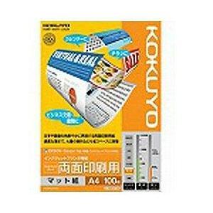 コクヨ KJ-M26A4-100 マット紙 A4 100枚 両面印刷用