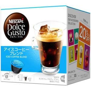 ネスレ ドルチェグスト専用カプセル アイスコー...の関連商品6