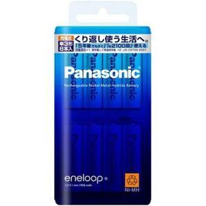 パナソニック BK-3MCC/8 エネループ ニッケル水素電池 単3形 充電式 8本パック|eccurrent