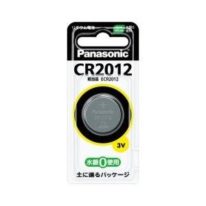 パナソニック CR2012 コイン型リチウム電...の関連商品8