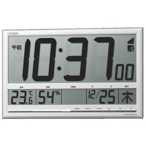 リズム時計 8RZ200-003(白) 電波掛け時計|eccurrent