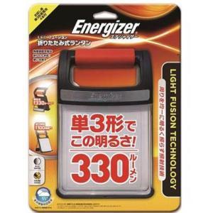 Energizer FFL281J フュージョン折り畳み式ランタン eccurrent