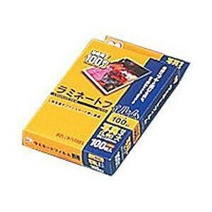 アイリスオーヤマ LZ-PL100 ラミネートフィルム 100ミクロン 写真Lサイズ 100枚入り eccurrent