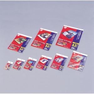 アイリスオーヤマ LZ-15HA20 ラミネートフィルム 150ミクロン はがきサイズ 20枚入 eccurrent
