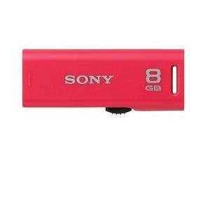 ソニー USM8GRP(ピンク) ポケットビット 8GB|eccurrent