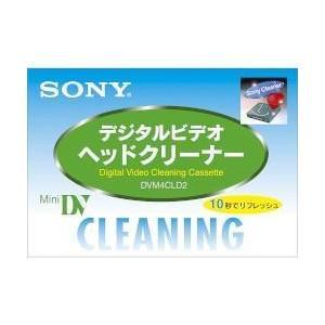 ソニー DVM4CLD2 ミニDV用クリーニングテープ 乾式|ECカレント
