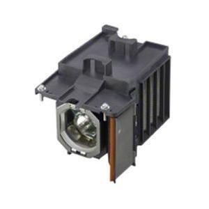 ソニー LMP-H330 交換用ランプ VPL-VW1000ES用|eccurrent