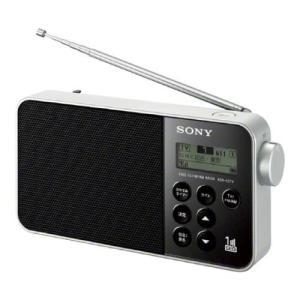 ソニー XDR-55TV-B(ブラック) ワンセグTV音声受信ポータブルラジオ