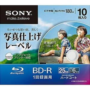 ソニー 10BNR1VHGS6 録画用 BD-...の関連商品1
