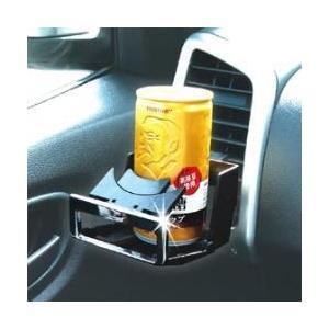 ■折り畳みができるスリムでコンパクトなドリンクホルダー。 ■付属パーツと両面テープを使って、エアコン...