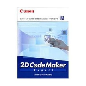 CANON 2DCodeMakerExpert eccurrent