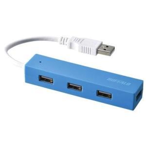 バッファロー YDH4U25BL(ブルー) USB2.0ハブ 4ポートタイプ 10cm|eccurrent